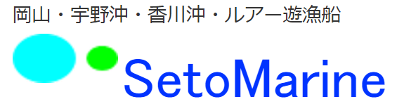 SetoMarine
